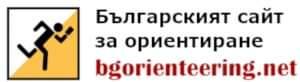bgorienteering.net
